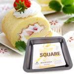 Đam Mê Ẩm Thực Khuôn-nướng-bánh-Chống-Dính-hình-vuông-20x20x4cm-150x150